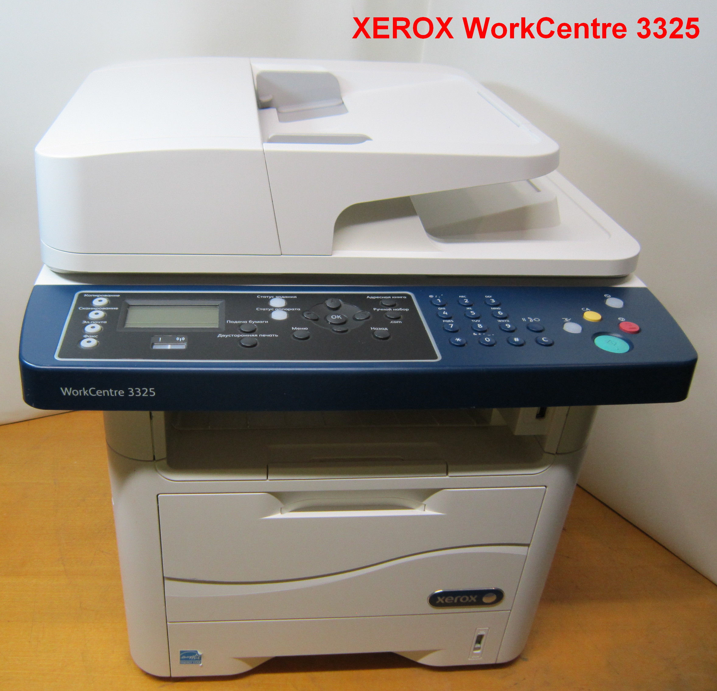 Xerox WorkCentre 3315/3325